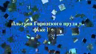 Достопримечательности Екатеринбурга(, 2012-04-26T14:03:09.000Z)