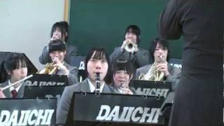 管樂-松本第一高校