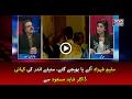 Why Saleem Shahzad returns to Pakistan???