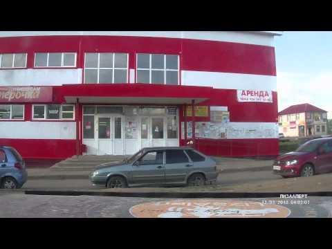 владимирская область александров знакомства