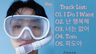 So soo bin - 파도야 release date: 30/06/19 genre: r&b / soul language: korean track list: 01. i do want 02. 난 행복해 03. 너는 없어 04. tom 05. all rights adminis...