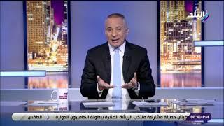 على مسئوليتي - «مشوفتش حد بيلعب كورة» ..تعليق أحمد موسى على تعادل منتخب مصر أمام جزر القمر
