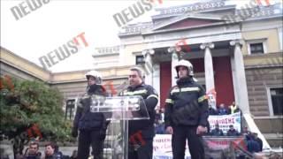 Διαμαρτυρία ένστολων