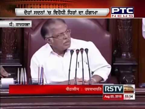 Lok Sabha Hungama | 25 Congress MPs Suspend for 5 days | PTC News | Special