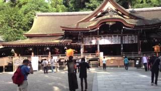 Miwa Temple