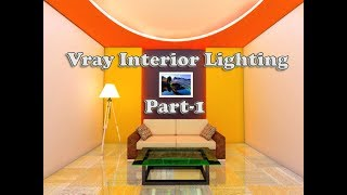Vray lighting tutorial 3ds max in hindi # Part-1