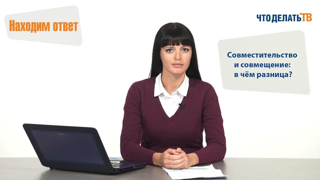 Бухгалтер по совместительству в днепропетровске бухгалтерский учет сфере услуг