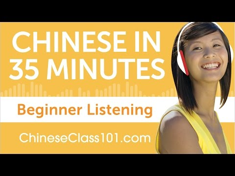 35 Minutes of Chinese Listening Comprehension for Beginners