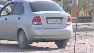 Автошколы в Вологде работают с нарушениями(, 2013-08-09T07:01:08.000Z)