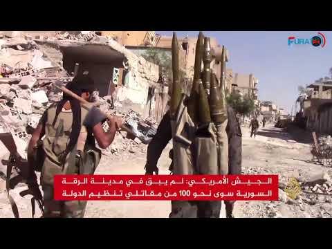 الجزيرة تبث صورا حصرية لخروج تنظيم الدولة من الرقة  - نشر قبل 7 ساعة