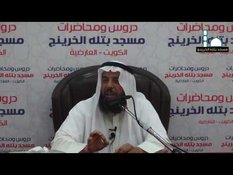 أحوالنا مع القرآن للشيخ محمد دهام