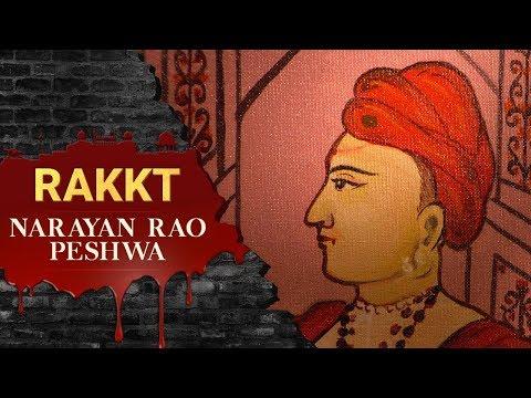 Rakkt - Narayan Rao Peshwa - Promo