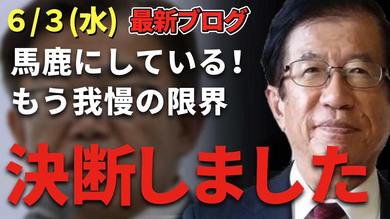 愛知 県 知事 リコール なぜ