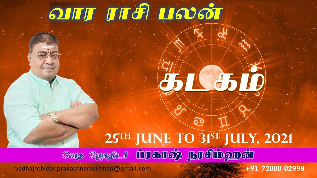 Download Kadaka Rasi Weekly Palan 25th July to 31st July, 2021 | Vedha Jothidar #weeklyrasipalan #rasipalan