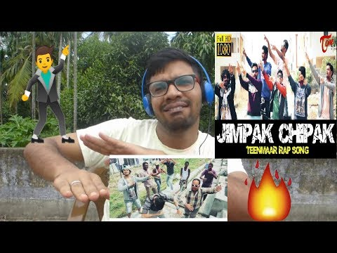 JIMPAK CHIPAK Telugu Rap Song|MC MIKE,SUNNY,UNEEK,OM SRIPATHI - TeluguOne|Reaction & Thoughts