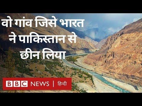 Kashmir का वो