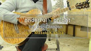 ART미술] Wonderful tonight by Er…