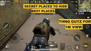 PUBG MOBILE SECRET PLACES TO HIDE AND KILL