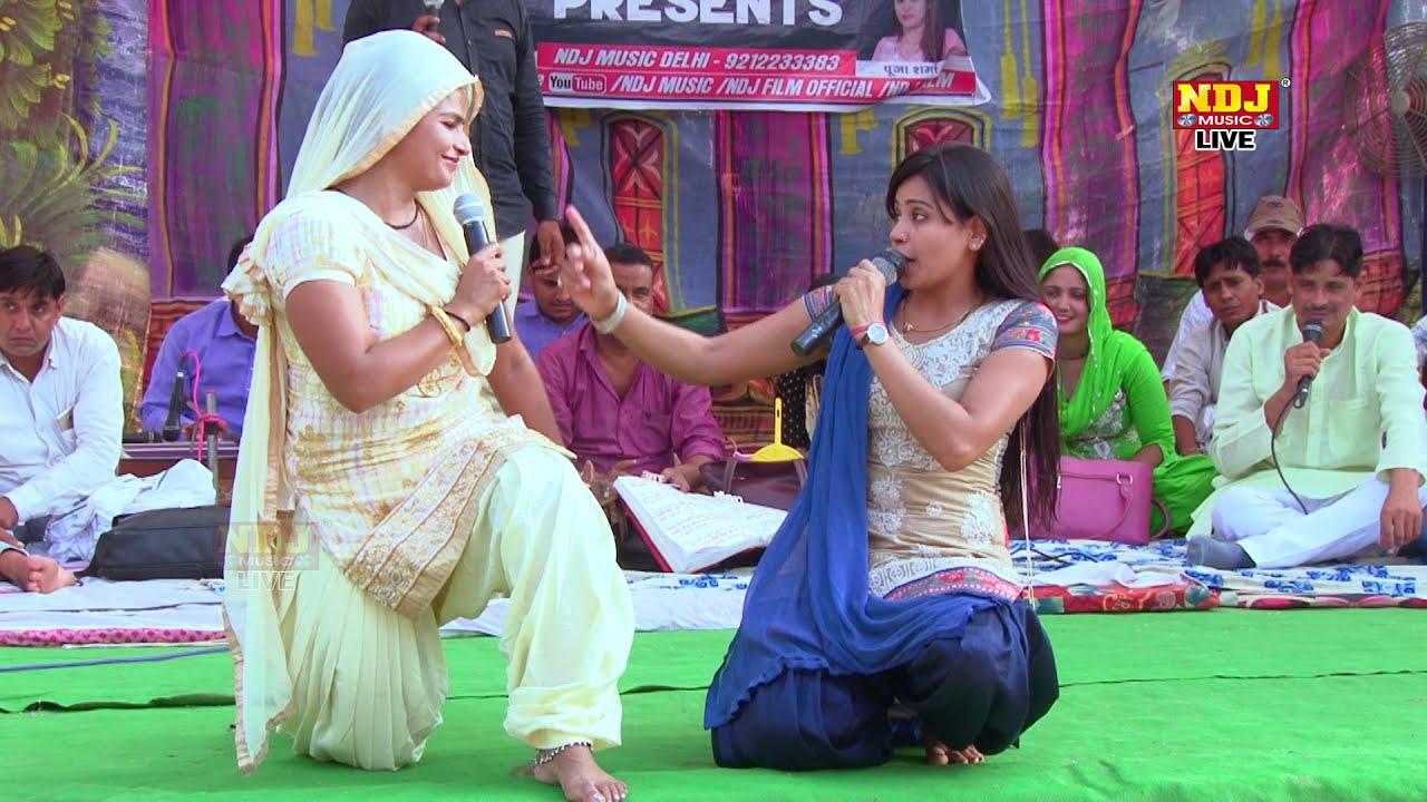सासु ताने मत ना मारे | Anu Pooja Sharma | Latest Haryanvi Ragni 2019 | NDJ Film
