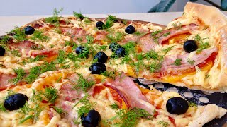 Пицца, Обалденный Домашний Рецепт | Pizza with Bacon, English Subtitles