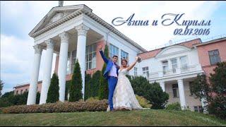 Свадьба в Ботаническом саду/ikinoitv.ru