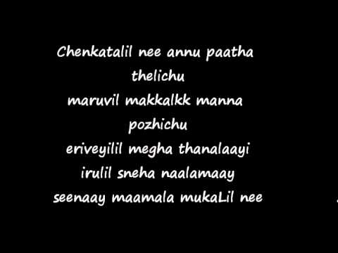 Israyelin naadhanaayi vaazhumeka daivam with Lyrics.wmv