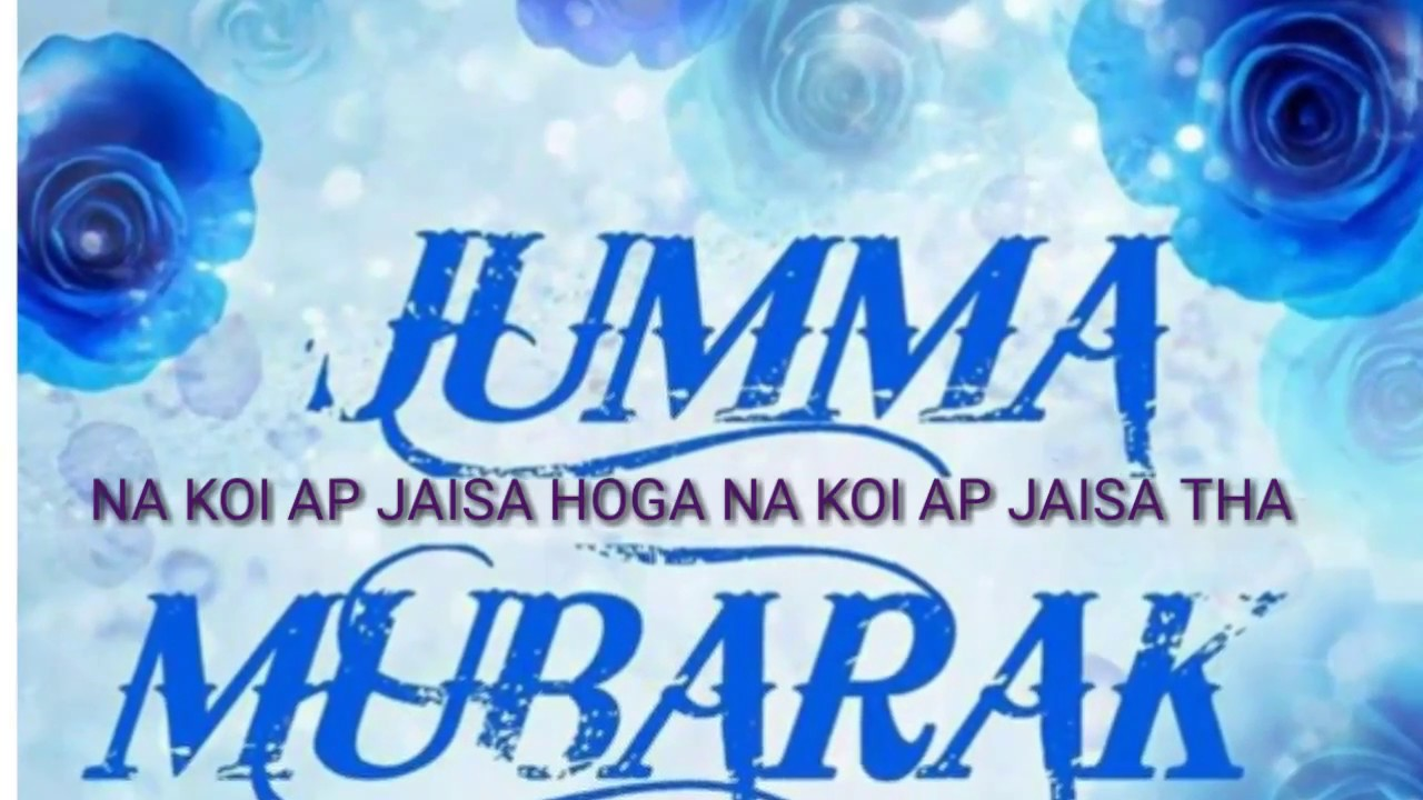 Beautiful Jumma Mubarak Whatsapp Status Video Youtube