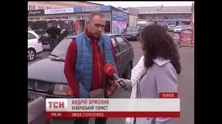 Черниговский рынок. Беларусы. Шопинг.(Белорусы возобновили шопинг на Украину. 19 10 2014., 2014-10-19T14:01:38.000Z)
