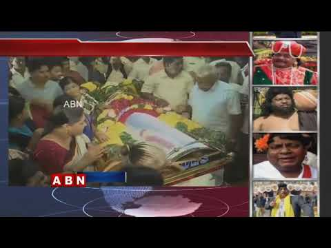 Former MP Siva Prasad Body Reaches Tirupati | AP Latest News | ABN Telugu