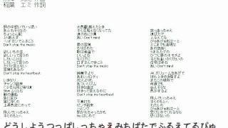 FirstSongEditorと音楽研究所 MIDIアーカイブの「ぴゅあぴゅあはーと」...