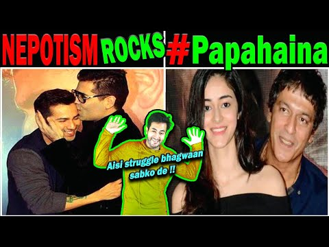 6 FLOP BOLLYWOOD ACTORS जिन्होंने बहुत STRUGGLE किया है 6 Bad Products of Nepotism