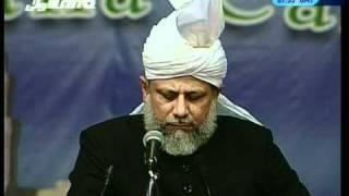(Urdu) Jalsa Salana Canada 2004 - Concluding Address - Islam Ahmadiyya