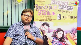 Cover images D.Imman and Director Lakshman at Romeo Juliet Single Track Dandanakka Song Launch | Jayam Ravi