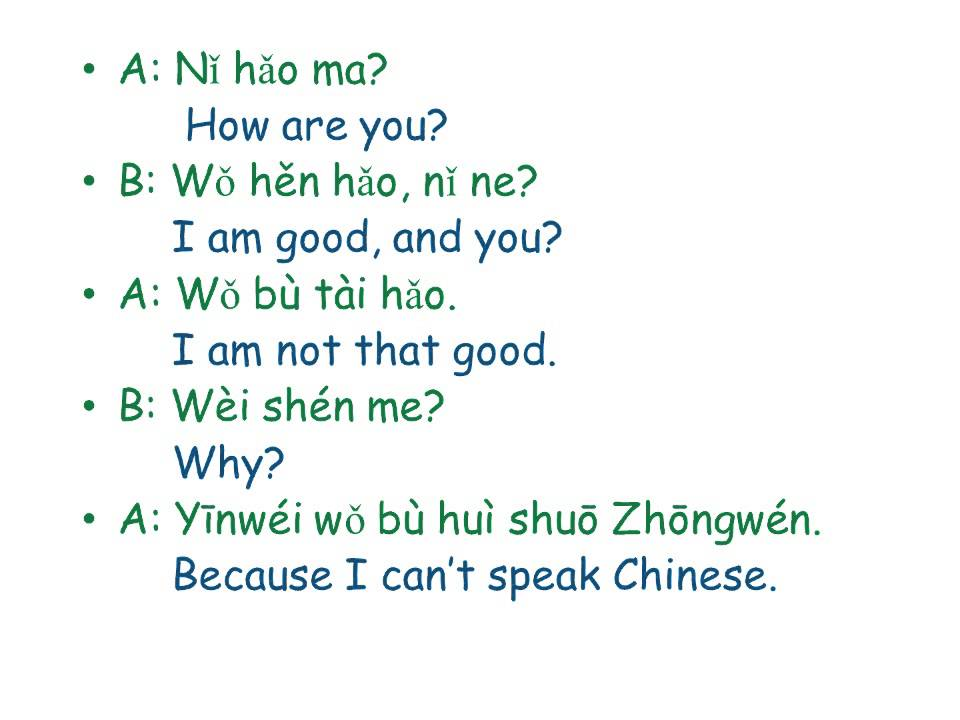 Xiao us chinese lesson 1 greetings and dialogue youtube xiao us chinese lesson 1 greetings and dialogue m4hsunfo