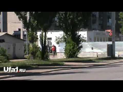 В Уфе перекрыта улица Ферина