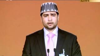 Urdu Nazm: Kahan Tak Hirs-e-Shoq-e-Maal-e-Faani, Jalsa Salana UK 2011