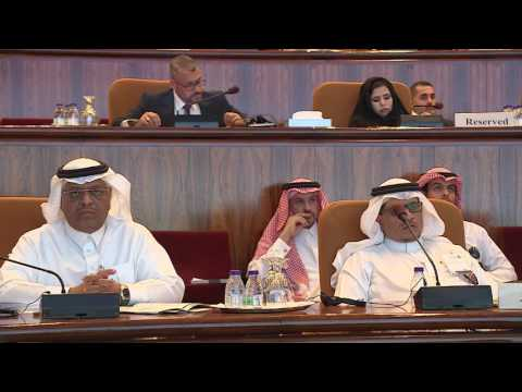 Third Session: The Riyadh Forum on Countering Extremism and Fighting Terrorism