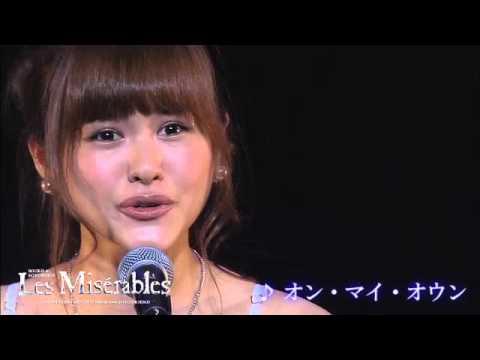 10/15製作発表記者会見での昆夏美さんによる歌唱披露「オン・マイ・オウン」!