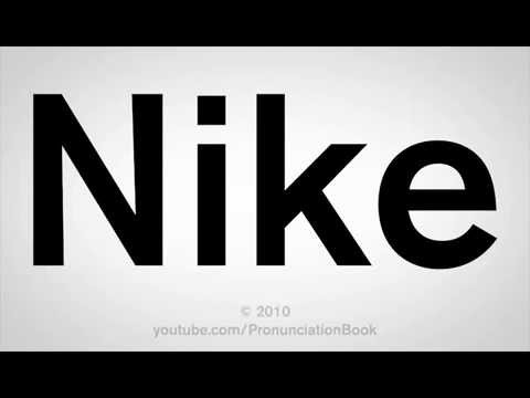 Save How to Pronounce Nike,  Adobe,  Hugo & other brands Images