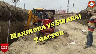 mahindra tractor vs swaraj tractor race check the speed and rpm and load capacity each tractor.