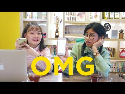 """OMG"" 影視概論 期末作品 (iPhone 6s Plus | Premiere Pro)"
