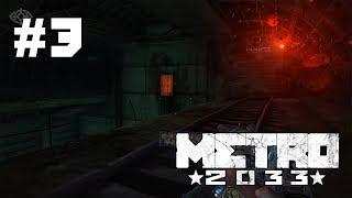 Metro 2033 прохождение игры - Часть 3: Бурбон