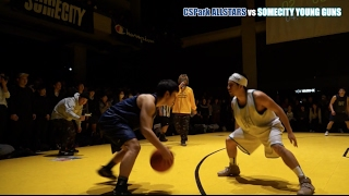 大学バスケがストリートを倒した日|NIGHT COLLEGE 2017.01.25 thumbnail