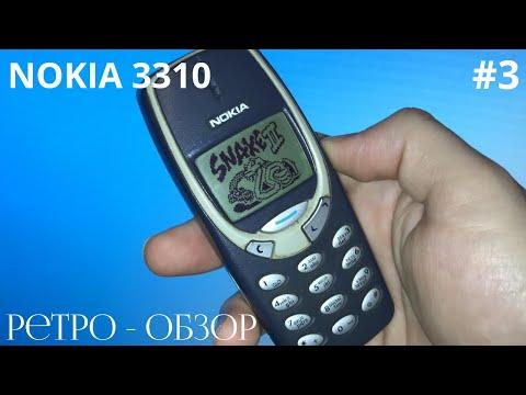 Ретро Обзор легендарной NOKIA 3310  Какие игры?