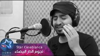 ياسر عبد الوهاب - موال عاداني الوكت (حصرياً) | Yaser Abd Alwahab - Mawal Aadani El Wagt | 2015