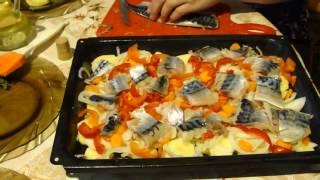 Рыба Скумбрия с овощами запечённая в духовке!Mackerel(fish) with vegetables, baked in the oven!