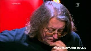 Передача 'Голос'   Сильные эмоции от Аварской песни