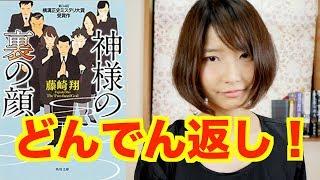 チャンネル登録はこちら→https://goo.gl/IWoCJA ペキョ✕2動画チャンネル...