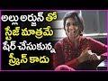 Priyanka Jawalkar About Allu Arjun - Taxiwaala Movie Latest Interview