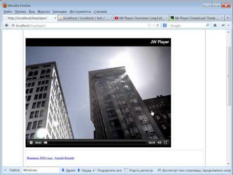 Трансляция видео с IP камеры в сеть Интернет » IT и